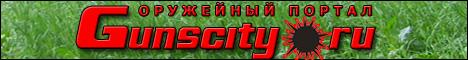 Gunscity.ru