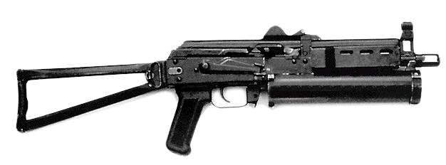 """Пистолет пулемет """"Бизон-2"""""""