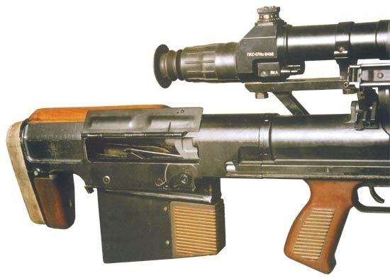 Крупнокалиберная. снайперская винтовка СВН- 98
