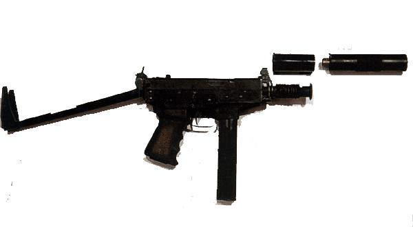"Пистолет- пулемет ""Кедр"""