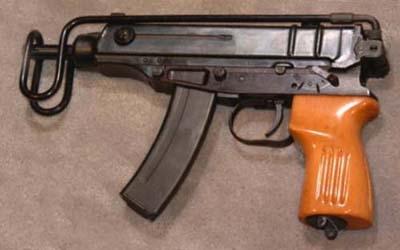 "Пистолет-пулемет ""Скорпион"""