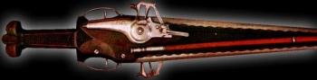 Стрелковое оружие казаков