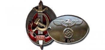 НКВД и ГЕСТАПО!