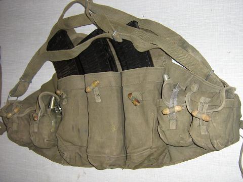 Снаряжение Афганской войны