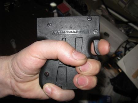 Пистолет КОРДОН 18х45