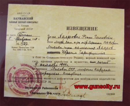 Экскурсия в музей-мемориал ВОв в Казани!