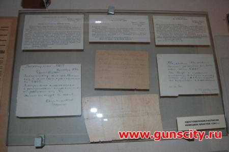Экскурсия в музейный комплекс Г.К. Жукова!