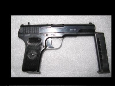 МР-81