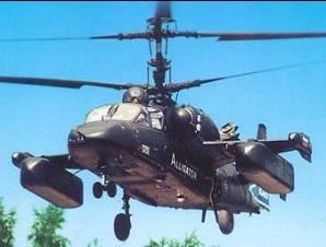 На Северном флоте прошли испытания Ка-52