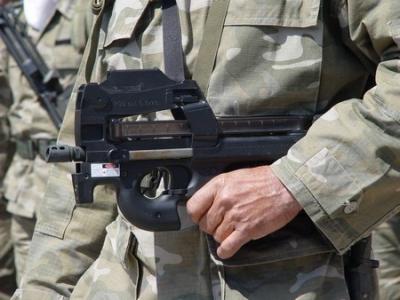 FN P90 PDW