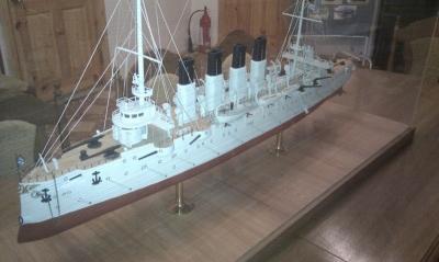 Музей контр-адмирала В.Ф.Руднева