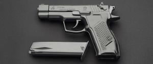 Пистолет «ГРОЗА-021» калибр 9 мм Р.А.