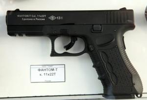 Травматический пистолет Фантом-Т, К. 11x22Т