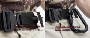 5.11 Tactical Maverick Assaulters Riggers Belt