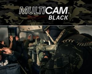 Семейство камуфляжа MultiСam ждет пополнение!