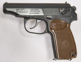 Сигнальный пистолет МР-371
