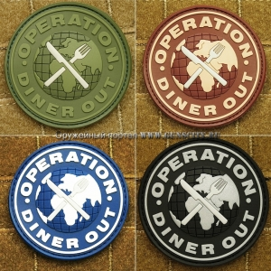 Jackets To Go - Patch