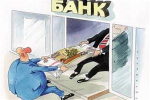 Предупреждение Ставропольского УФАС исполнено