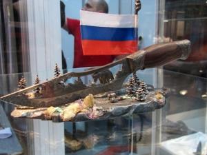 Выставка «Клинок — традиции и современность»