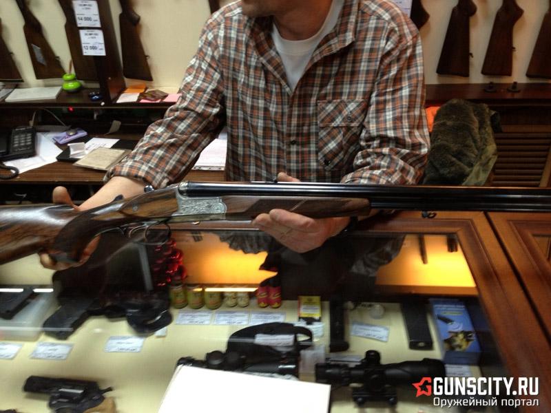лицензия на оружие фото требования