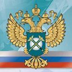 Газета «АиФ» выплатит 350 тыс. руб. за незаконную рекламу гражданского оружия