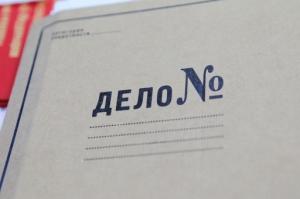 Сроки вступления постановлений по делам об административных правонарушениях в законную силу