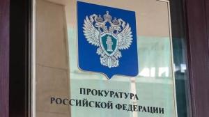 По постановлению Мытищинской городской прокуратуры руководитель коммерческой организации привлечён к административной ответственности за безлицензионную торговлю оружием