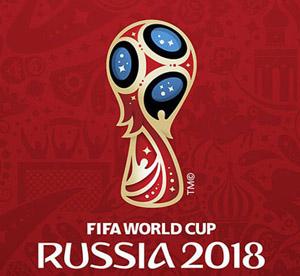 Напоминаем об ограничениях в связи с проведением чемпионата мира по футболу FIFA 2018