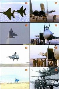 Немного о McDonnell Douglas F-15 Eagle