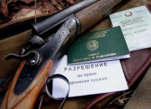 Для получения разрешения на хранение/ношение оружия Росгвардии следует сообщить сведения о своём постоянном месте жительства