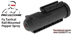 Pro-Defense F4 Tactical Rail-Mounted Pepper Spray